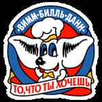 logo_wbd